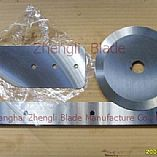 Toledo Flying shears wire, and wire hot shear blade, wire hot knife eyf1ru Information